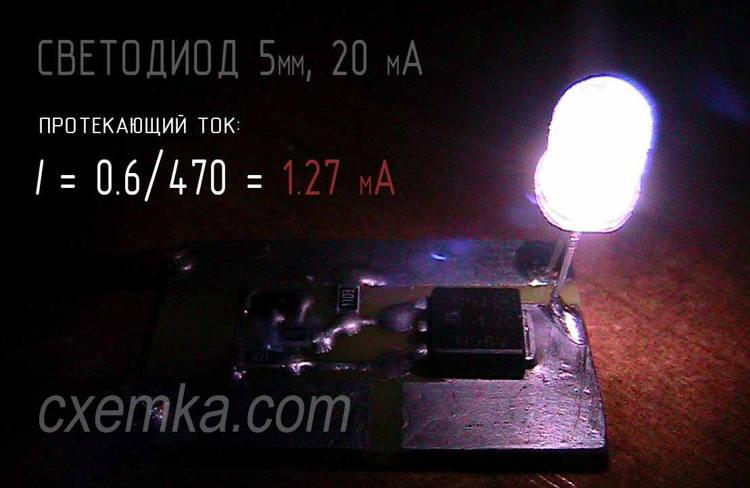 Питание светодиода 5мм от источника ток