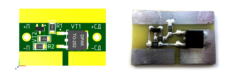 3D модель платы стабилизатора тока и реализация
