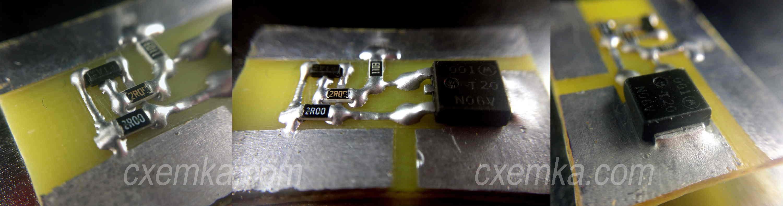 Простой источник тока на компонентах поверхностного монтажа