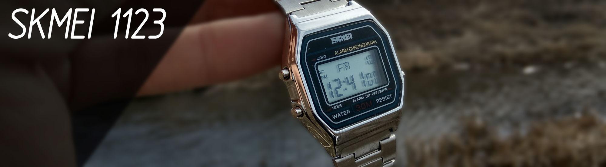 Обзор китайских часов skmei 1123